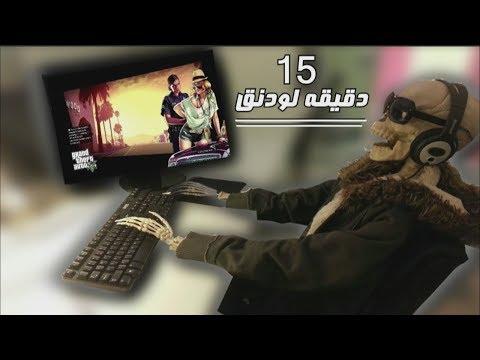 اكثر 5 العاب فيها لودنق⏳ | راح تموت من الملل????