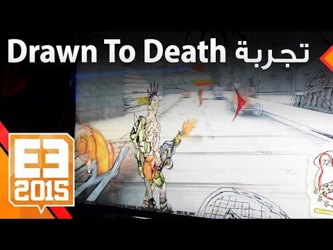 تجربة لعبة Drawn To Death من مخرج تويستد ميتل