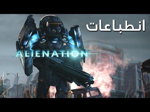 مراجعة و تقييم لعبة Alienation