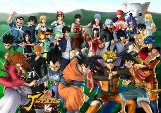 قائمة بشخصيات لعبة J