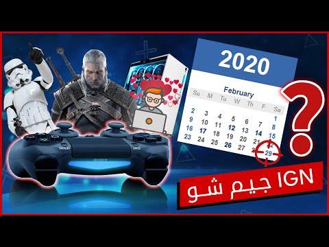 الكشف عن PS5 في فبراير؟ تفضيل المطورين للحاسب الشخصي، فيلم أنيمي لسلسلة ويتشر! | IGN Game Show