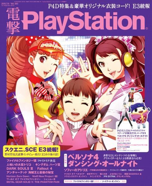 تحميل مجلة Dengeki Playstation العدد 593