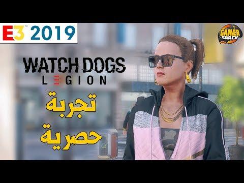 [E3] Watch Dogs: Legion ???????????? إختر من تشاء للبطوله