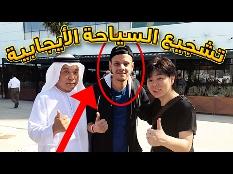 الزومبي يغزو دبي !! مخرج ريزدنت ايفل بالثوب