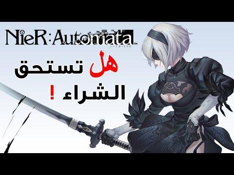 مراجعة Nier: Automata