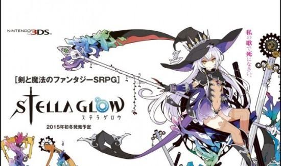 عرض جديد للعبة RPG الإستراتيجية Stella Glow