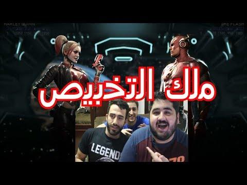 أنجستس 2 | لا حد يتحداني فلتخبيص + بترك اليوتيوب هل فترة !!