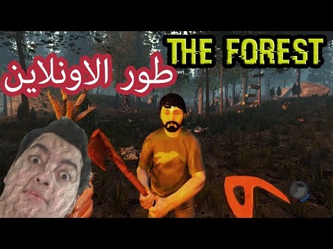 The Forest ᴴᴰ : Co