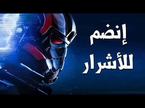 Star Wars Battlefront II تقرير