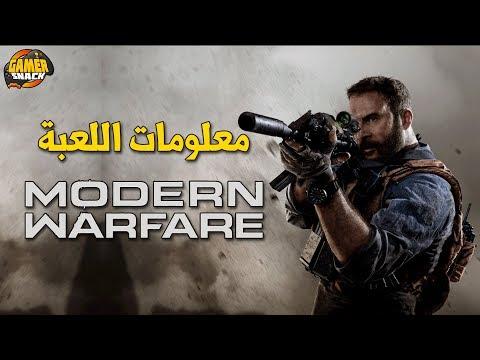 معلومات كود???? أحداث الشرق الأوسط???? لغة عربية???? لعب بين بلايستيشن و إكسبوكس????