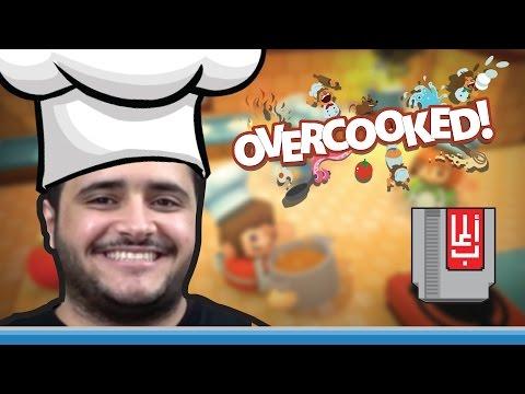 عادل و شلة الطباخين! نلعب Overcooked