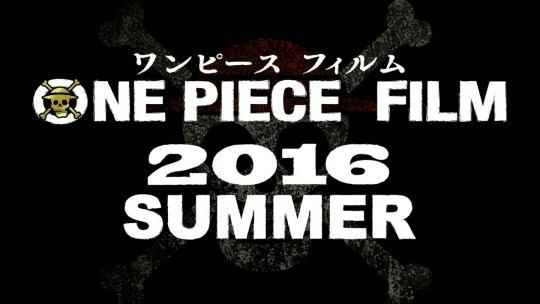 One Piece يحصل علي فيلم جديد في صيف 2016
