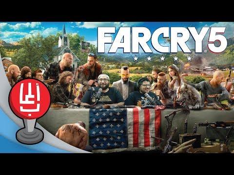 فوضى في مقاطعة هوب! Far Cry 5