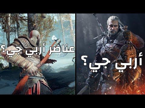 RPG VS RPG Elements l شو الفرق بين ألعاب الأربي جي و عناصر الأربي جي؟