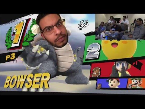 فتوات الشوارع! نلعب Super Smash Bros. For Wii U (الجزء الثاني)