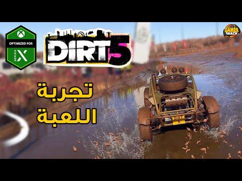 DiRT 5 ???? تجربة من الجيل القادم