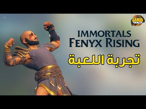 Immortals Fenyx Rising ???? تجربة اللعبة