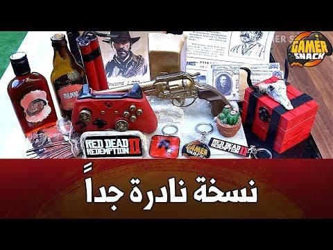 نسخة رد ديد ٢ صناعة عربية ????