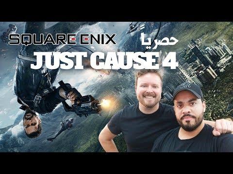 Just Cause 4 ???? تجربة حصرية للعبة