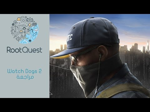 مراجعة Watch Dogs 2 I