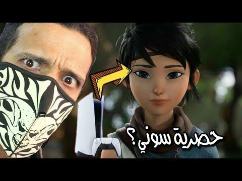 حصريات بلايستيشن 5 راح تنزل على PC???? #حلب_أخبار_ألعاب ????
