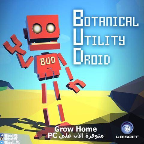 لعبة Grow Home اصبحت متوفرة على البي سي