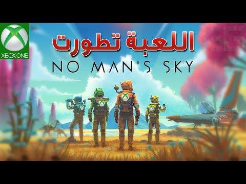 صارت لعبة جديدة No Man's Sky | مراجعة وتقييم للنسخة المعدلة