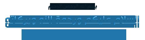 الاعلان عن لعبة مصرية بتصنيف AAA