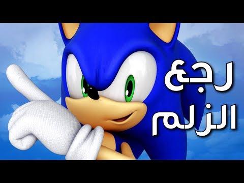 عودة حبيب الطيبين   Sonic Mania   أشتريها ؟