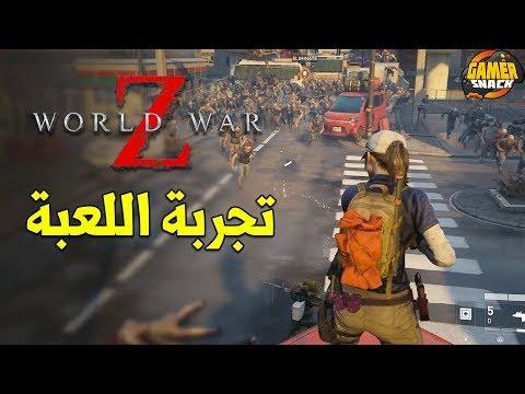 World War Z ????مرحلة اليابان ????????