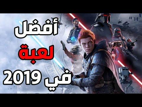 STAR WARS JEDI : FALLEN ORDER | ???? من أقوى و أفضل ألعاب سنة 2019
