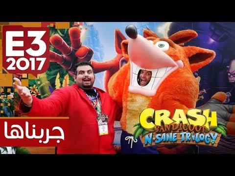 تجربتنا للعبة : Crash Bandicoot nsane Triolgy في E3 2017
