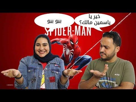 هل حقاً لعبة Spider