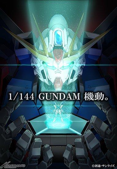 الإعلان الأول لـ 1/144 Gundam الجديد سيصدر في 2 يونيو