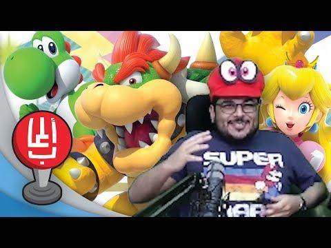 حفلة ماريو! Super Mario Party