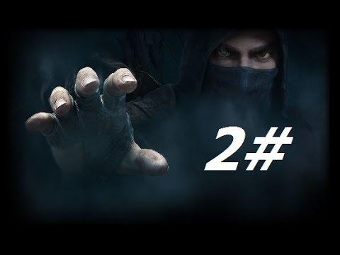 الحرامي الحلقة #2 الشابتر الثاني: [Thief #2 [Arabic
