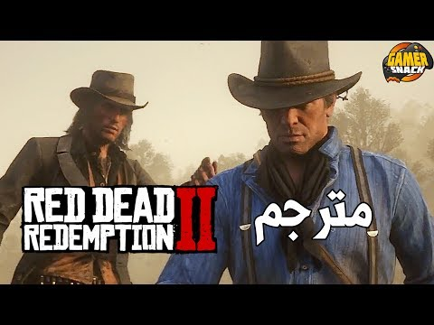 [4K] Red Dead Redemption 2 ???? عرض الإطلاق عربي