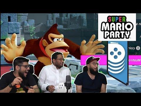 ألعاب نلعبها: حلقة الأنبوب الذهبي!! Super Mario Party