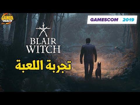 Blair Witch ???????????? رحلة البحث عن الطفل المفقود