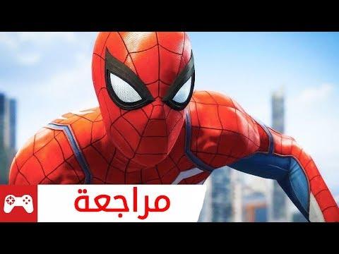 مراجعة Spider Man