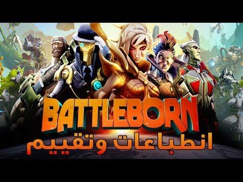 مراجعة و تقييم لعبة Battleborn