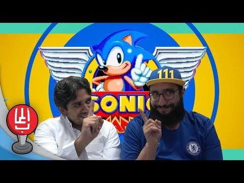 قنفوذ و عيلم! Sonic Mania