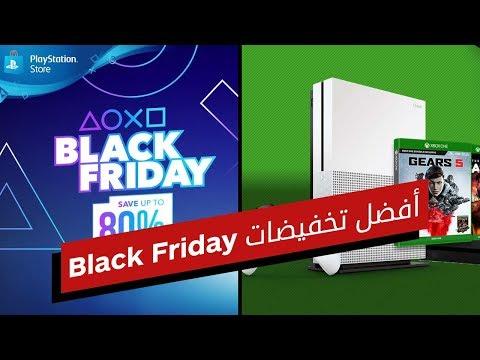 أفضل 10 تخفيضات في الجمعة السوداء لمتجر Playstation و Xbox ????????
