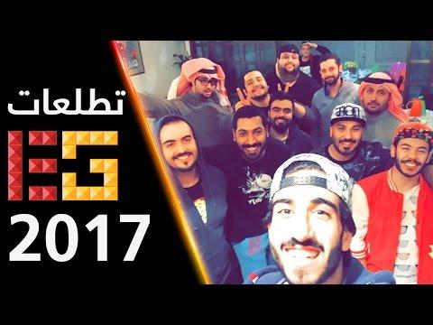 تطلعــات فريــق ExtravaGaming لعــام 2017