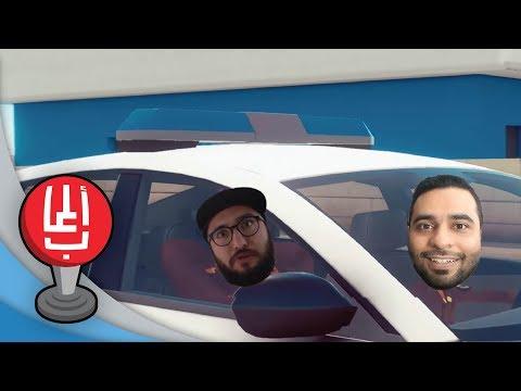 أحمد الأحمري قائد السيارة العظيم! أبو خشم Abo Khashem 3