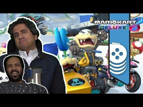 ألعاب نلعبها: حتى لو ما لعبت أفوز! Mario Kart 8 Deluxe