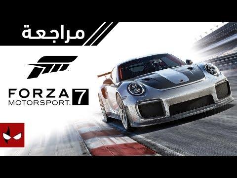 مراجعة لعبة Forza Motorsport 7