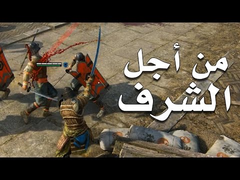 For Honor إنطباعات بيتا