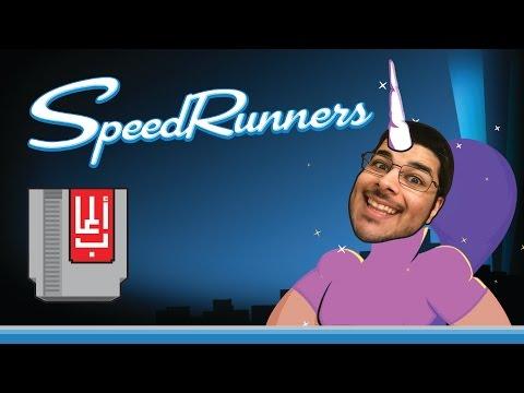 ليش القذارة دي؟؟ نلعب Speedrunners