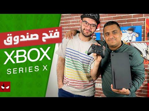 الجيل الجديد من الألعاب وصل السعودية Xbox Series X !